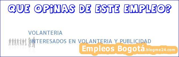 VOLANTERIA | INTERESADOS EN VOLANTERIA Y PUBLICIDAD